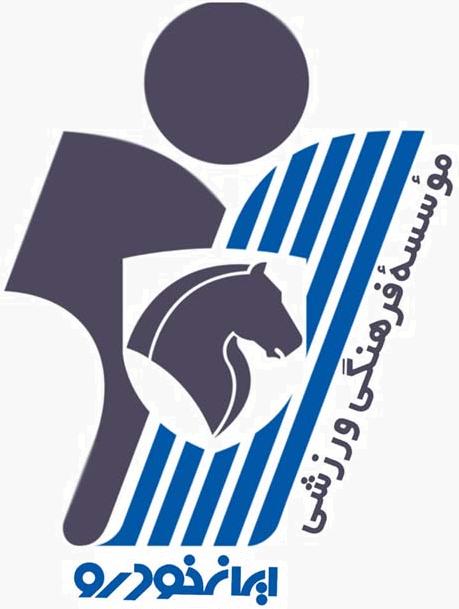 Paykan FC