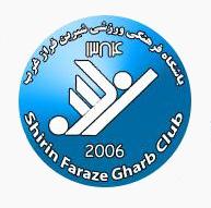 Shirin Faraz